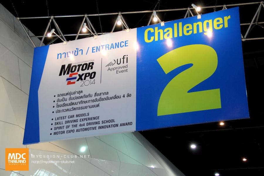 MDC-Motorshow2014-001