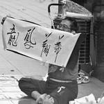 Street performer - Waterloo Street - Singapore