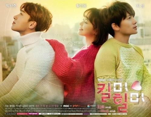 2014年12月韓劇