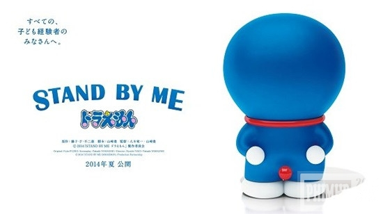 Doraemon: Stand by Me 2014 10