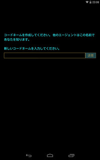 Screenshot_2014-12-24-23-08-14[1]