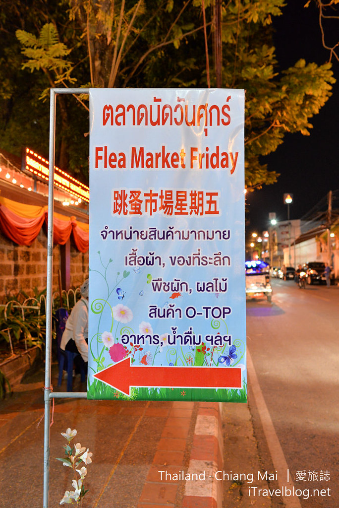 Chiang Mai Flea Market Friday 清迈周五跳蚤市场 01_mini