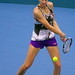 Small photo of NSW TENNIS APIA INTERNATIONAL