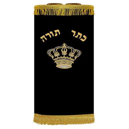 Torah_Mantle
