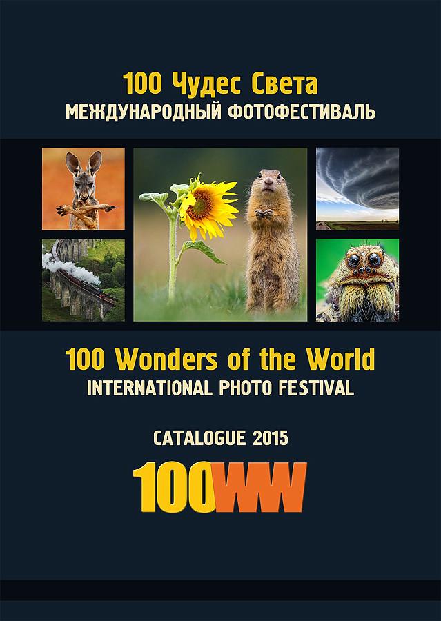 100 WW Catalogue 2015.pdf