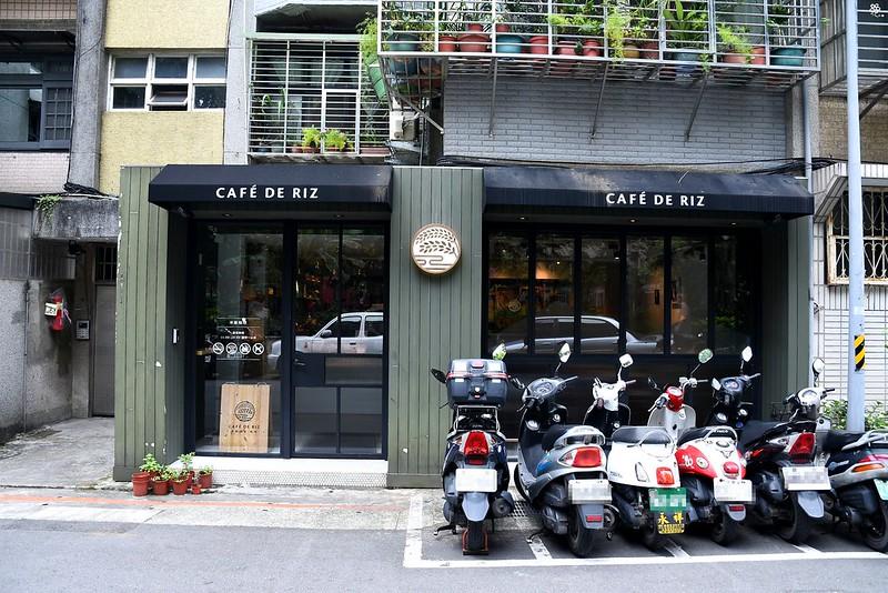 六張犁美食咖啡廳米販咖啡菜單推薦景點散策 (1)
