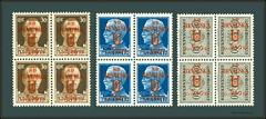 Stamps Croatia NDH Lokalna izdanja