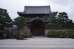 A garden of Ken-nin-ji