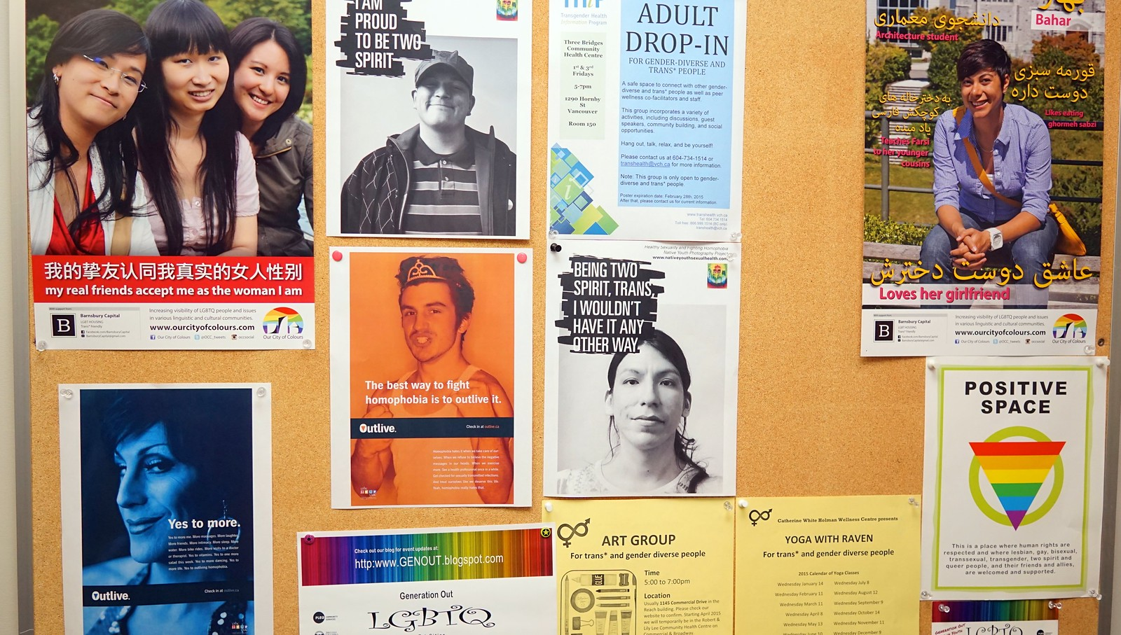 Photo Friday: Transgender Health Information Program, Vancouver Coastal Health Authority, Vancouver, BC