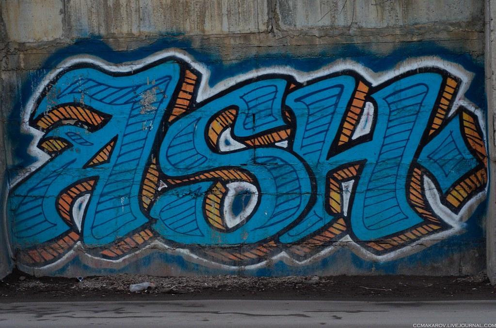 20150326-DSC_0031