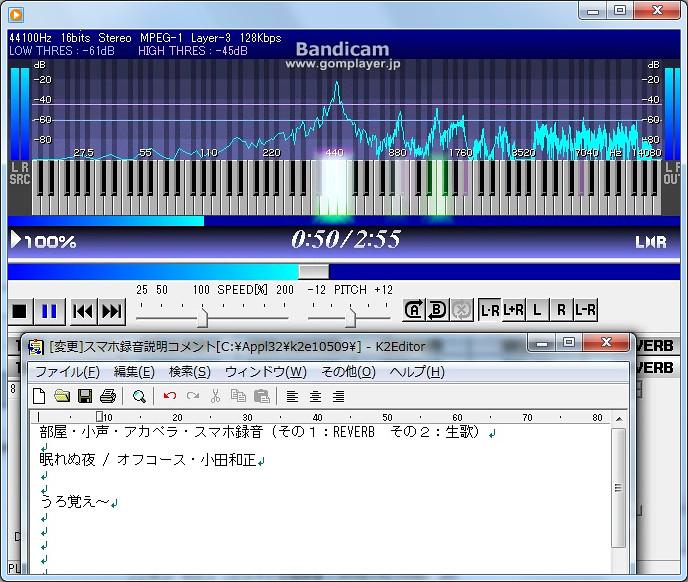 声の分析:倍音が少なくてピークが1つ