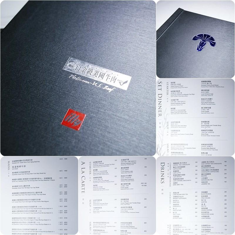 歐華酒店|地中海牛肋排館menu