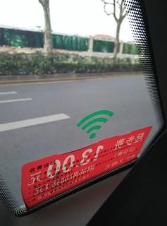 Shanghai Taxi WiFi