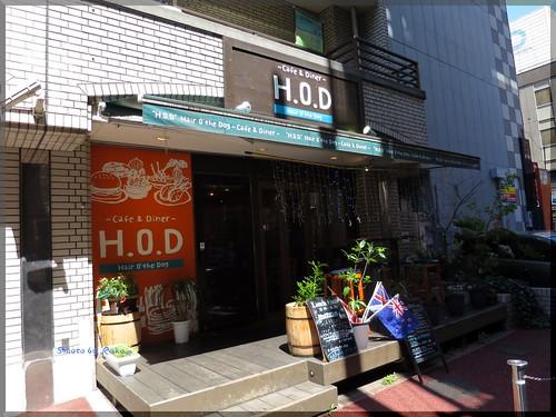 Photo:2015-03-23_ハンバーガーログブック_親富孝通りを折れるとそこはハワイ!【福岡】【舞鶴】H.O.D_01 By:logtaka