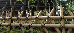 Bamboo fence, closer, Kyomizu-dera (Buddhist Temple), Kyoto, Japan, July 2014