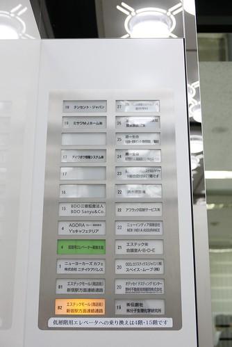 P3450213
