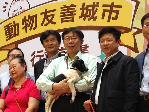 台北市長柯文哲手抱收容浪犬宣誓成為友善動物之都的十大行動。