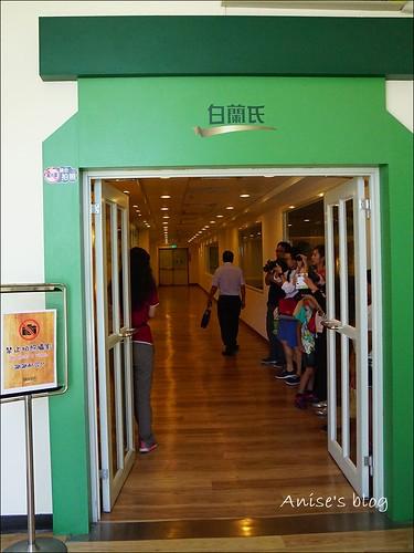 白蘭氏健康博物館022