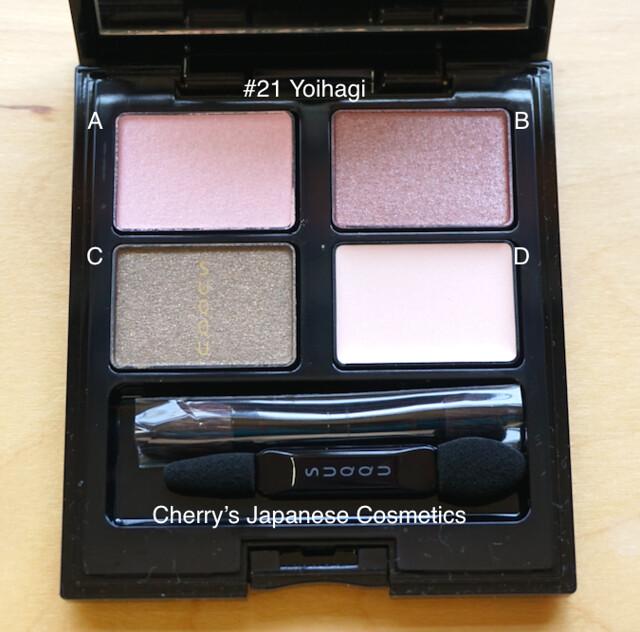 SUQQU Blend Color Eyeshadow #21 Yoihagi