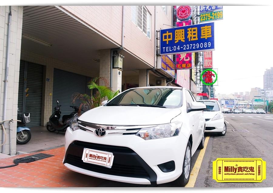 中興租車011