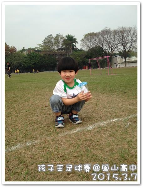 孩子王足球賽 038