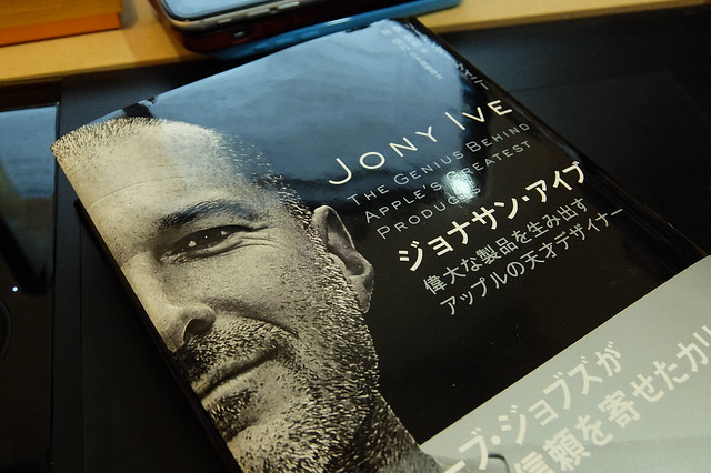 a Book about Jony Ive