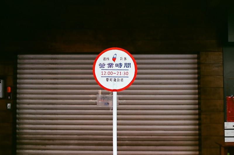 台中市中區
