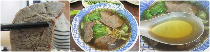 三峽台北大學國光傳統小吃店