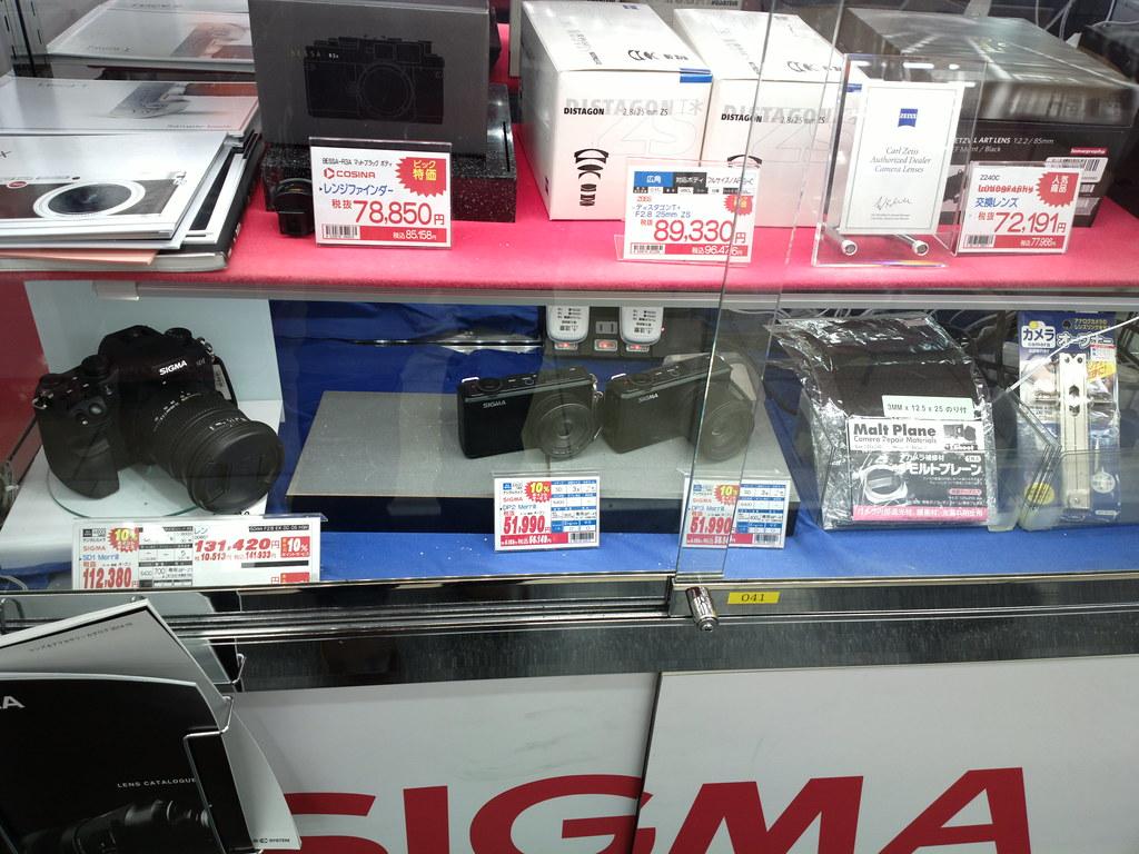 нерка где покупать фототехнику проверенные магазины вам сегодня