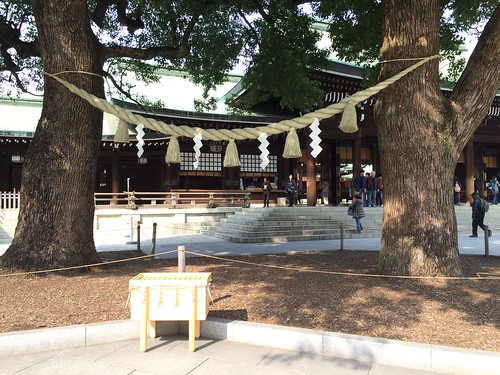 2015 Japan Trip Day 1: Tokyo