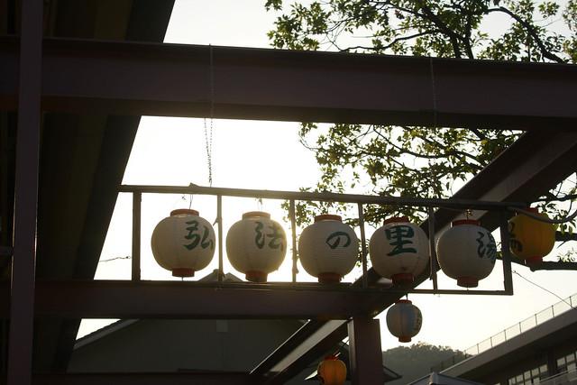 2014-05-24_00384_鍋割山.jpg
