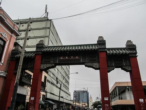 Lima: Chinatown