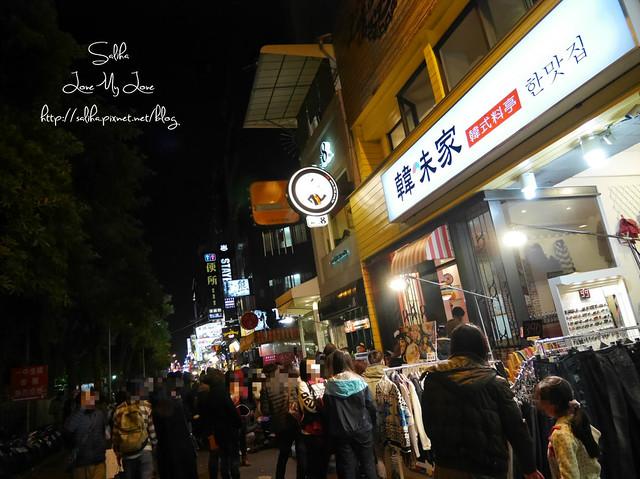 台中一中街美食 (13)