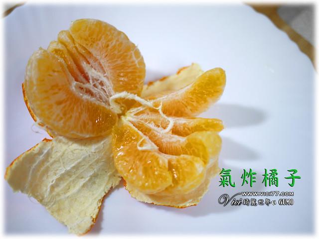 0123氣炸橘子902