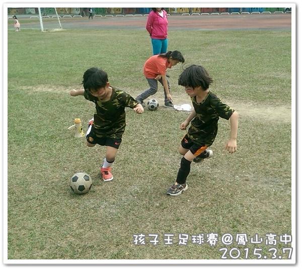 孩子王足球賽 106