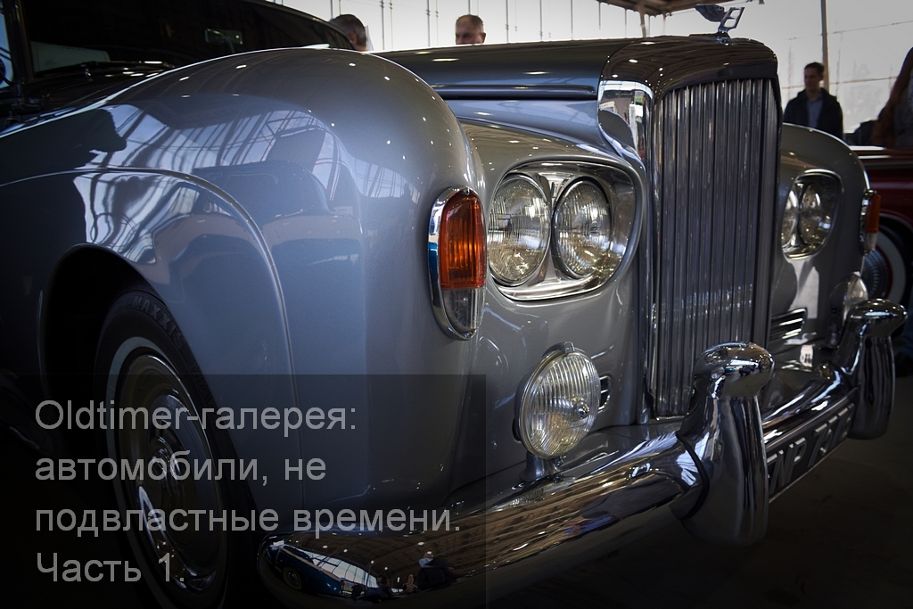 _MG_7256-1