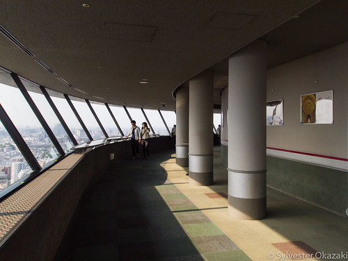Bunkyo Civic Center observation room