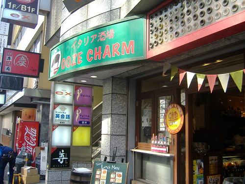 Ooze Charm