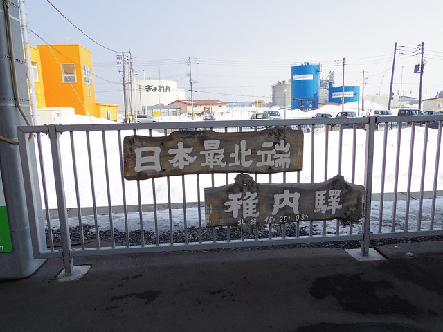 The northernmost station in Japan