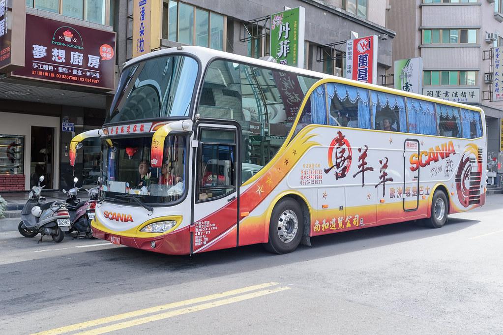 家杭雅芳-69