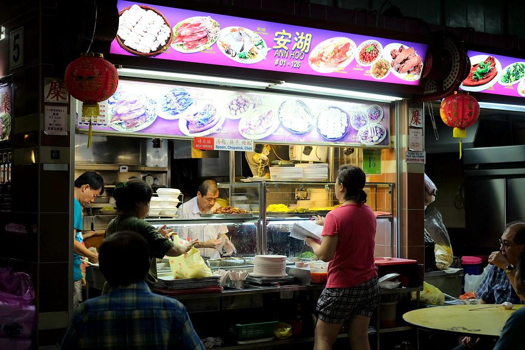 Ann Hoo Teochew Porridge