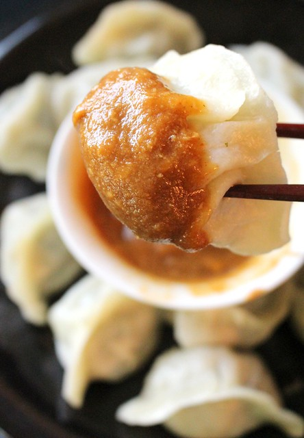 Fabulous Five Ingredient Peanut Dipping Sauce