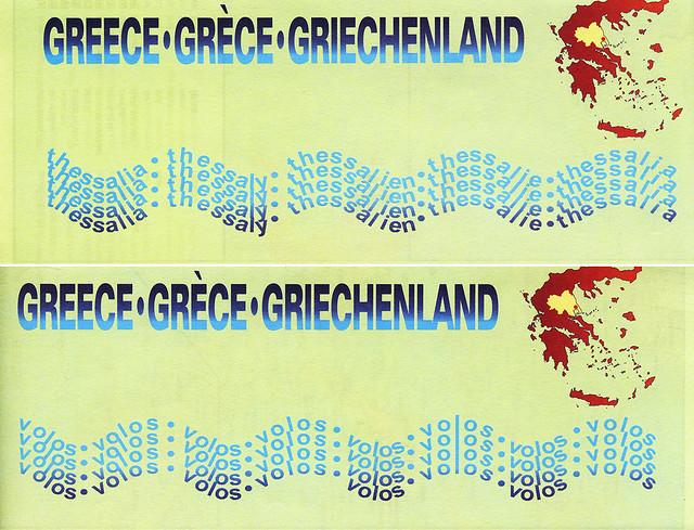 Thessalia Thessaly Thessalien Thessalie Thessalia - Volos; Greece Grece Griechenland; map, 2009_1