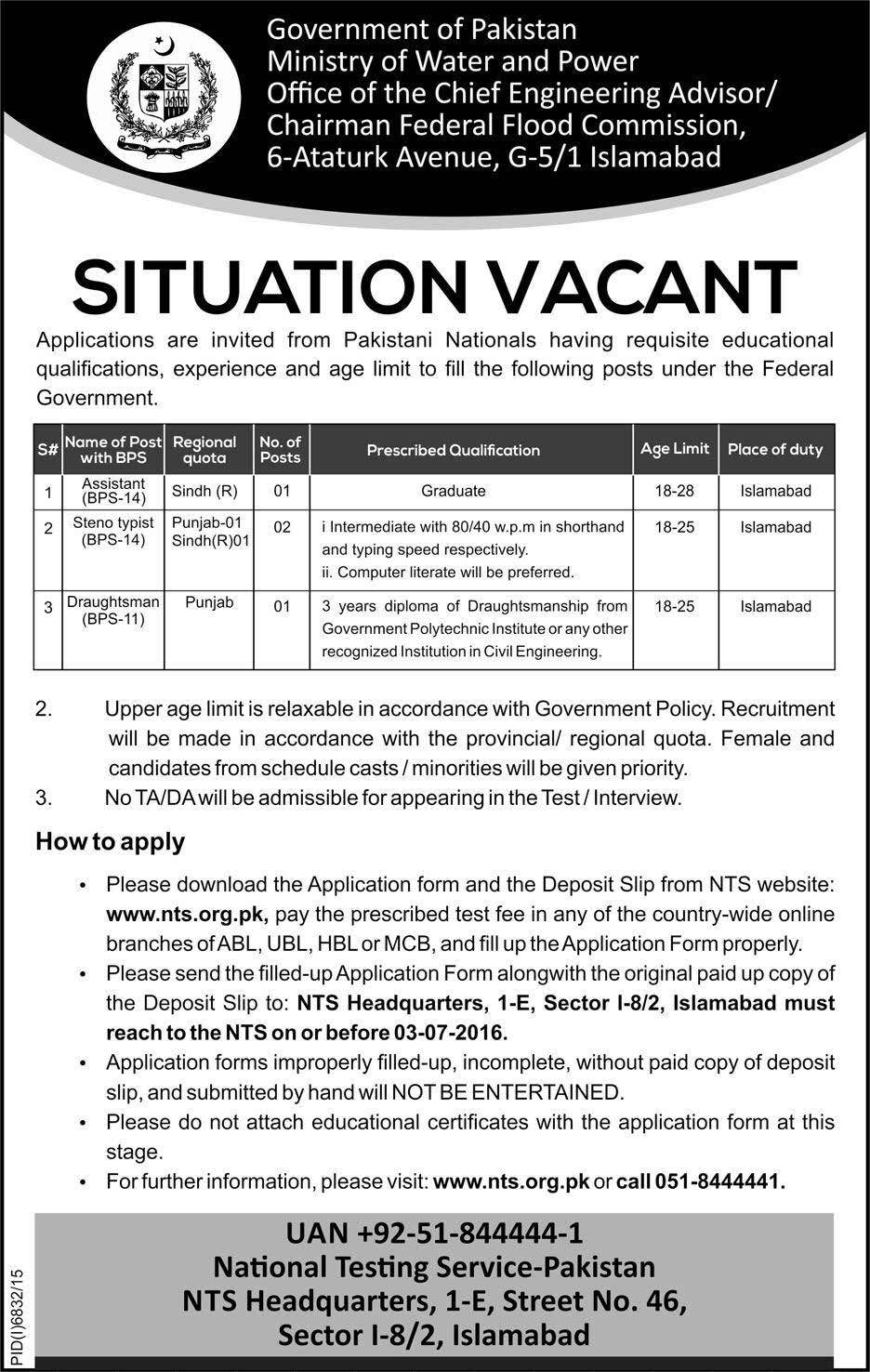 Ministry of Water and Power Jobs