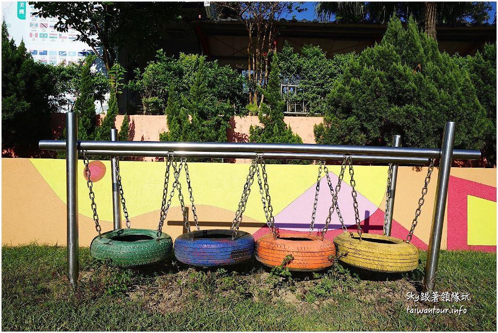 桃園景點推薦-蘆竹有遮陽的沙池溜滑梯【頂社國小】 @跟著領隊sky玩。一日遊.美食.親子.景點.住宿