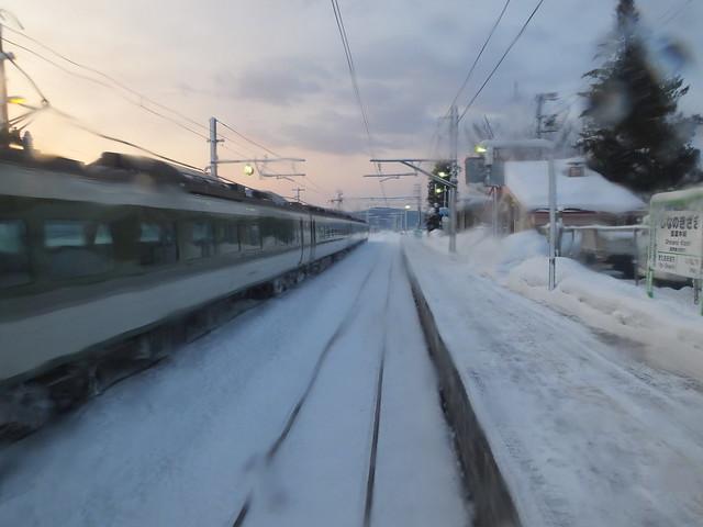 Photo:15j2954 By kimagurenote