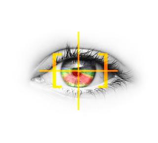 Eye-Tracking: Opel-Licht der Zukunft
