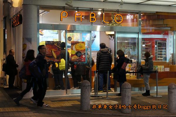 日本大阪美食堂島捲PABLO半熟起司蛋糕21