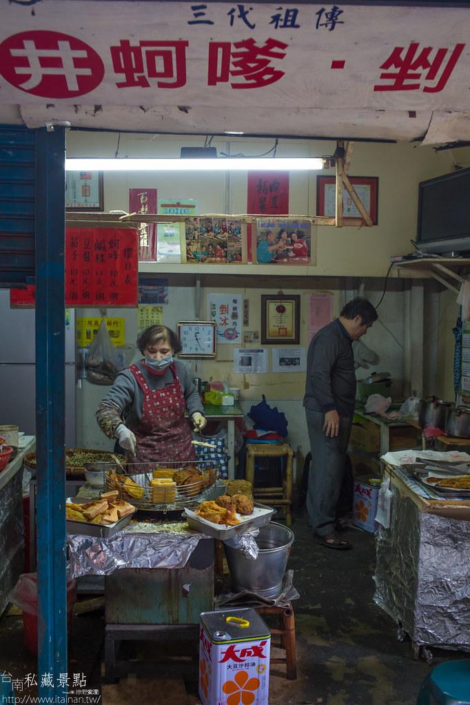 台南私藏景點-麻豆市場吃吃吃 (15)