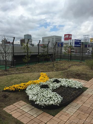むすび丸花壇